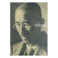 野島康三とその周辺 -日本近代写真と絵画-